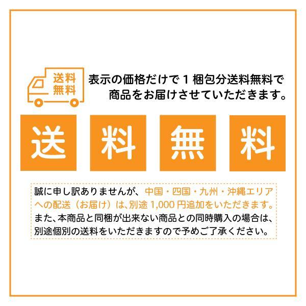 北海道産 真っ赤なレッドビーツ 10玉セット 1玉約150g 送料無料/北海道で野菜ソムリエの資格を持つ農家さんが無農薬で栽培しました。|kita-marche|02