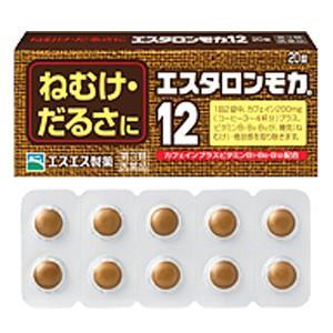 エスタロンモカ12 20錠 第3類医薬品 メール便対応商品|kitabadrug-cosme