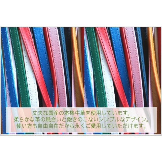 2WAYロングストラップ  おしゃれな新7色 革 斜め掛け&ネックストラップ 国産牛革|kitaebisu|05