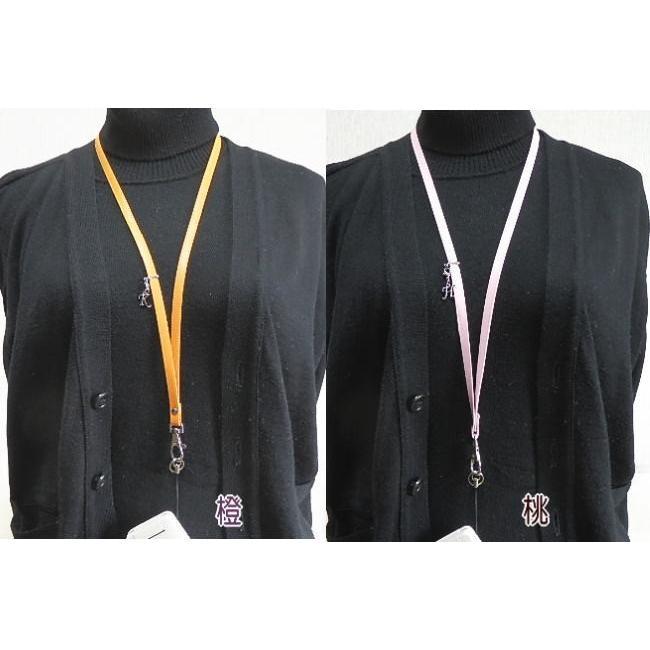 イニシャルチャーム付きネックストラップ 新7色 日本製柔らかい上質の革|kitaebisu|03