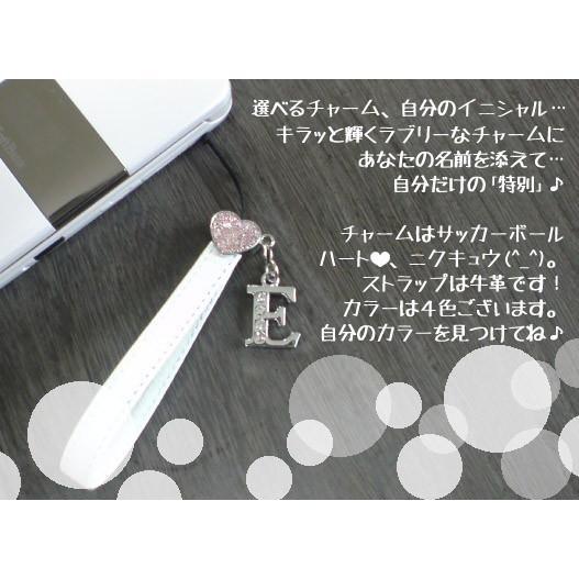 イニシャル付きストラップ キラキラかわいい 革 おしゃれレディス|kitaebisu|04