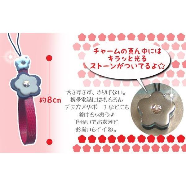 携帯用ストラップ・デジカメ・スマホに 本革 お花が可愛い プレゼント kitaebisu 03