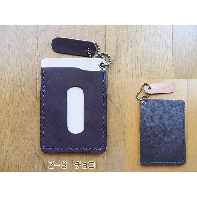 牛革ブラウンパスケース・定期入れ 革/メンズ・レディース カード入れ2か所|kitaebisu|03
