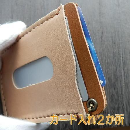 牛革ブラウンパスケース・定期入れ 革/メンズ・レディース カード入れ2か所|kitaebisu|06