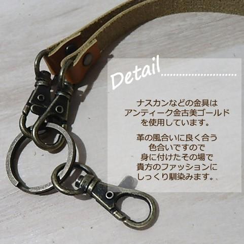 斜めがけ専用ロングストラップ  革 オイルレザー kitaebisu 04