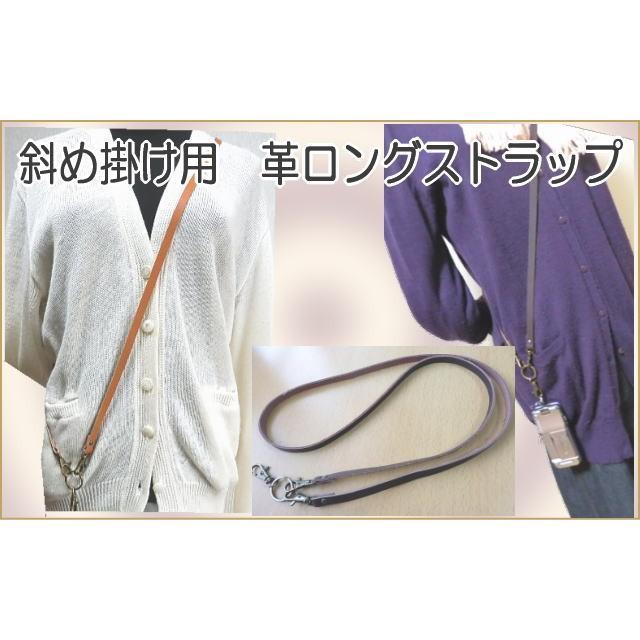 斜めがけ専用ロングストラップ  革 オイルレザー kitaebisu 05