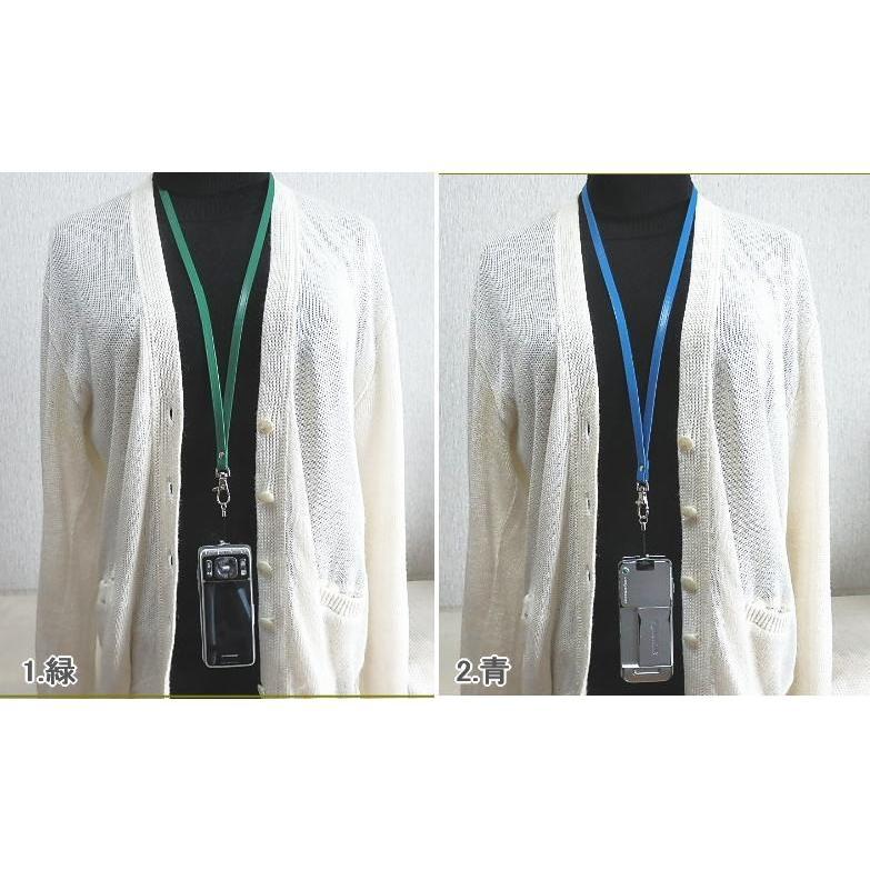 ネックストラップ おしゃれな7色 柔らかい上質の革 スマホ パスケース 社員証|kitaebisu|02