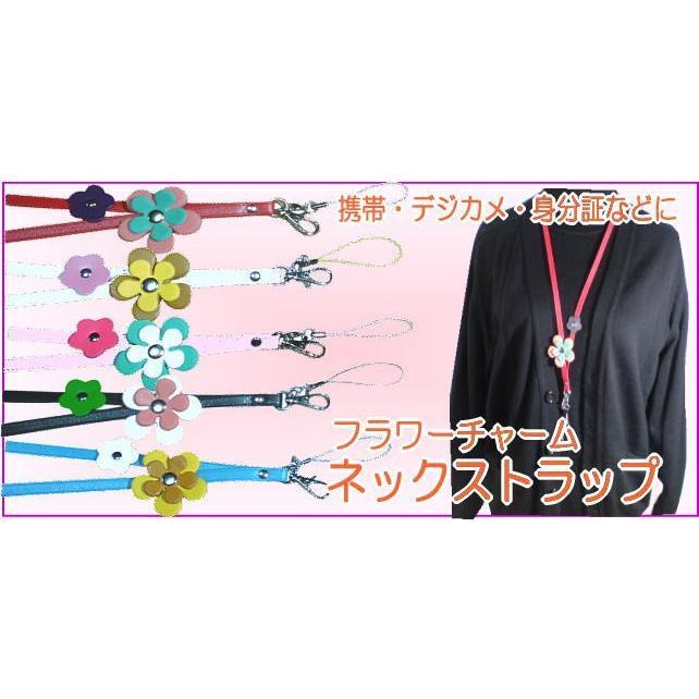 本革フラワーネックストラップ かわいいお花のチャーム付 全5色 革製|kitaebisu|02