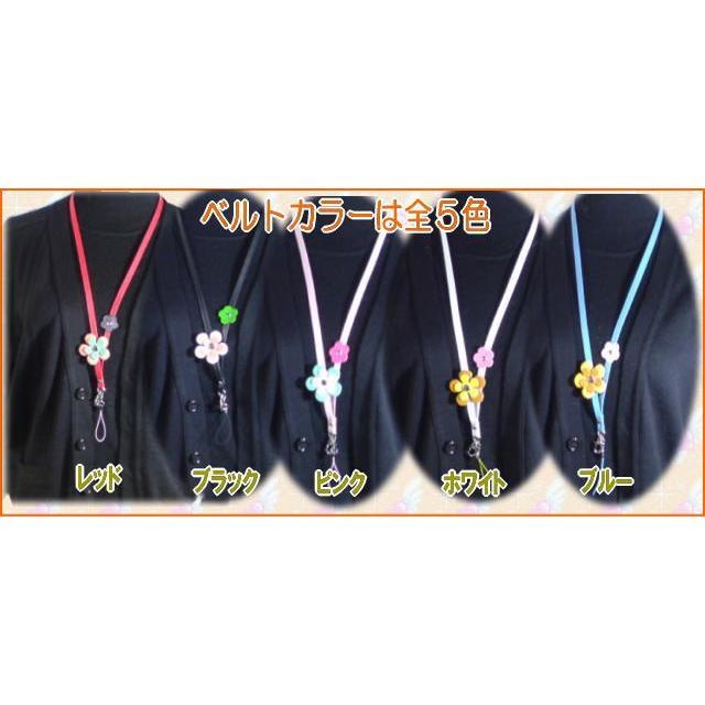 本革フラワーネックストラップ かわいいお花のチャーム付 全5色 革製|kitaebisu|04