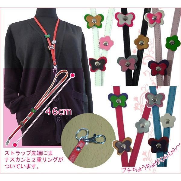 ネックストラップ かわいい蝶々と小花のチャーム付 革 レザー スマホ パスケース|kitaebisu|02