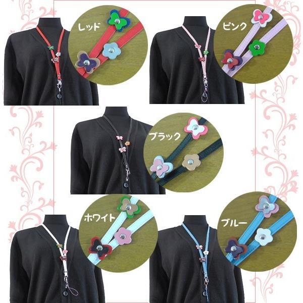 ネックストラップ かわいい蝶々と小花のチャーム付 革 レザー スマホ パスケース|kitaebisu|05