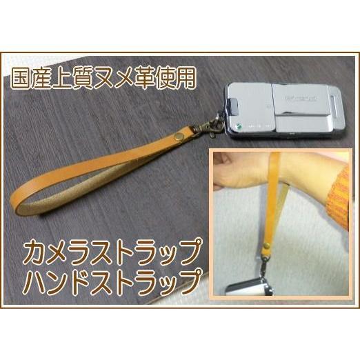 袋型ヌメ革ハンドストラップ 全長約19cm サッと手を通して使えるカメラストラップ|kitaebisu