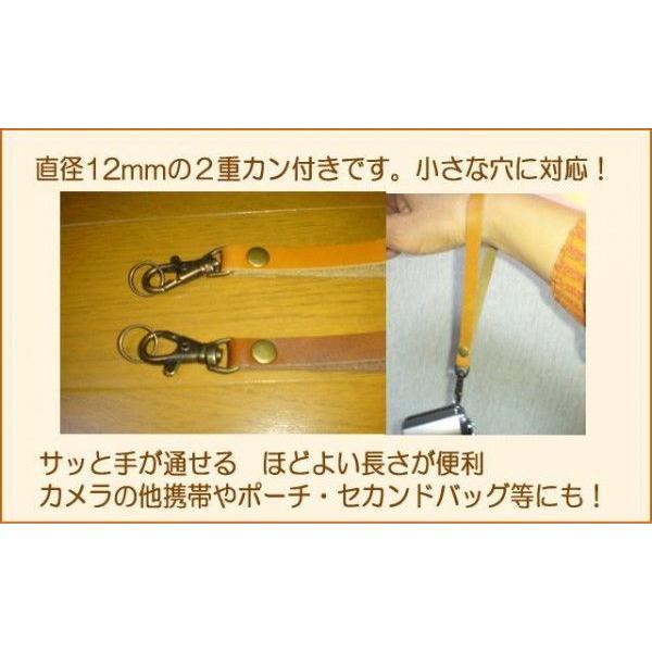 袋型ヌメ革ハンドストラップ 全長約19cm サッと手を通して使えるカメラストラップ|kitaebisu|05