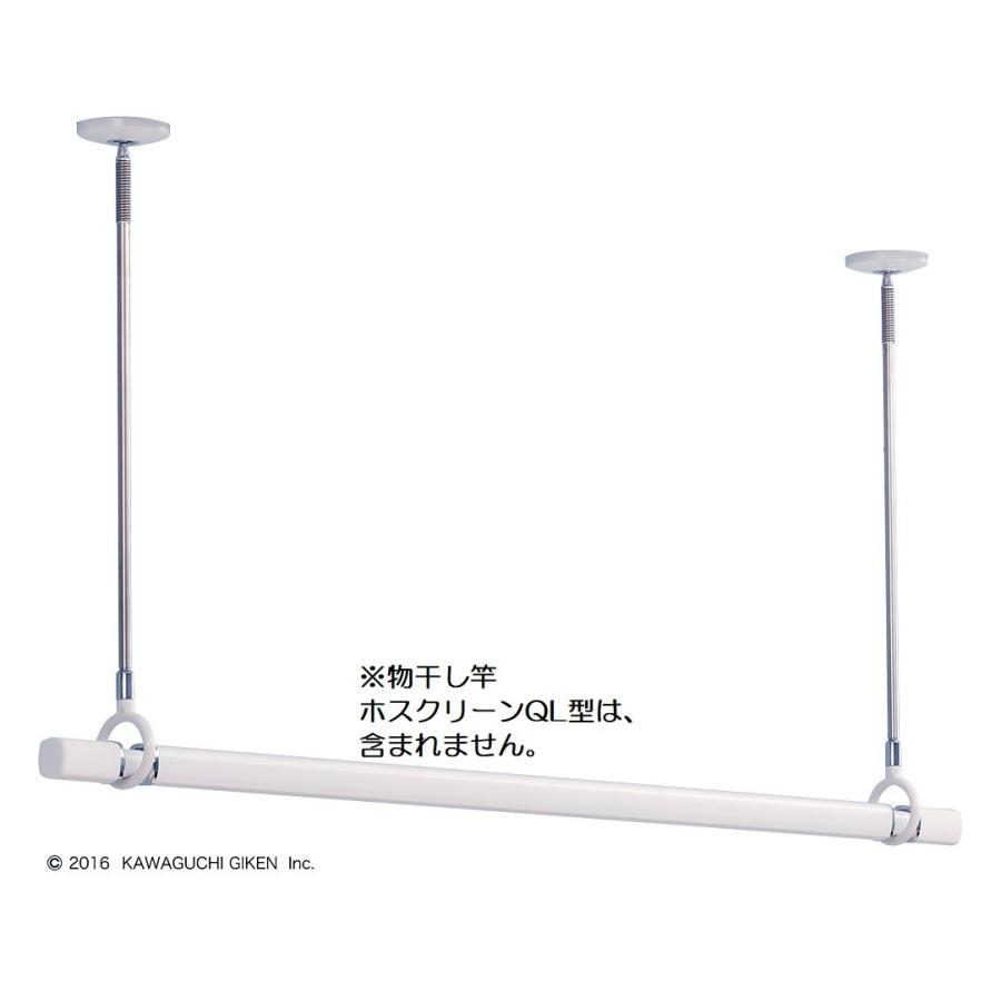 SPC-W ホスクリーンSPC型 ホワイト 2本セット (取付パーツ付)|kitagawa-hardware|03