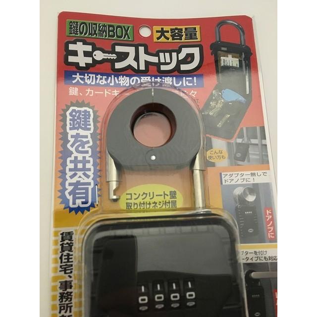 ノムラテック鍵の収納BOXキーストック大容量 N-1260|kitagawa-hardware|02