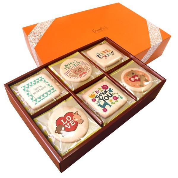 メッセージクッキー用ギフトボックス - リボン(〜30枚)|kitahama-sweets|02