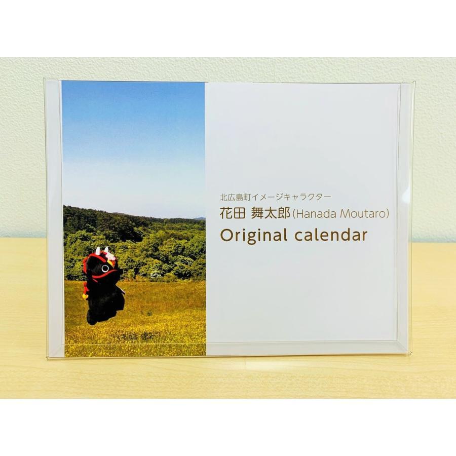 【数量限定】花田舞太郎オリジナル卓上カレンダー(2021年4月〜2022年3月)|kitahirokankou|02