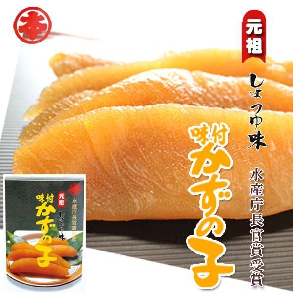 丸本 本間水産/訳あり味付き数の子醤油味  300g×10袋(送料込)