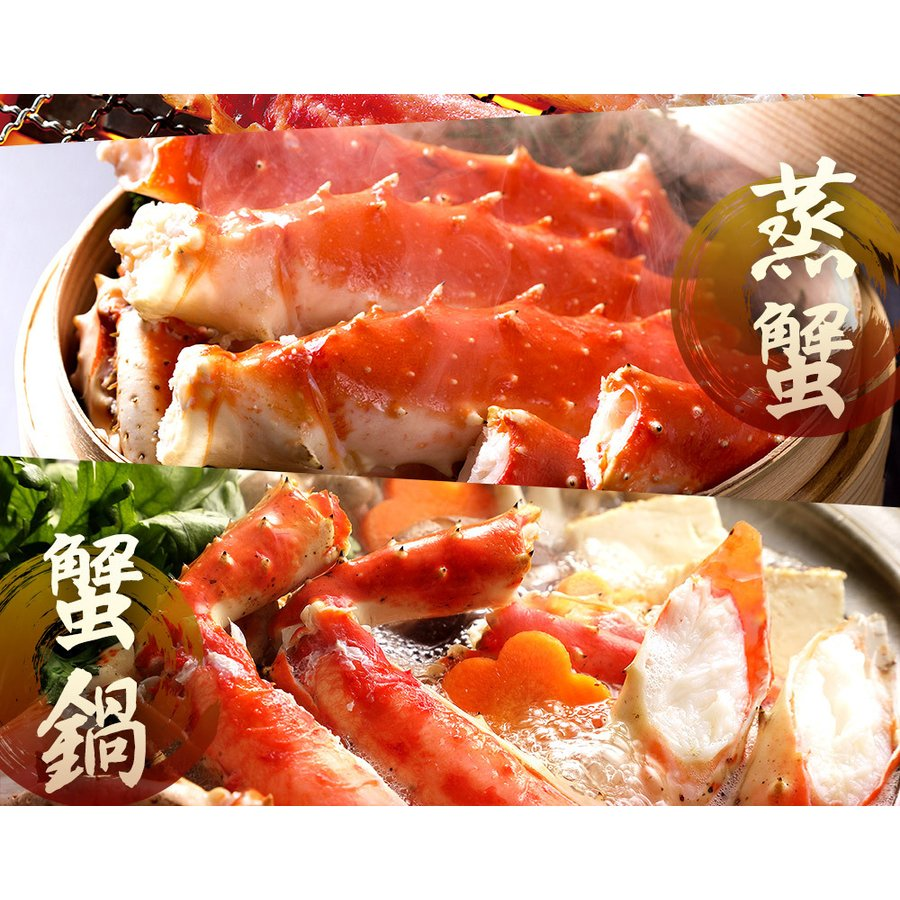 特大 本たらば蟹 脚 シュリンク 1kg 1肩 タラバガニ 海鮮ギフト 蟹 海産物 北海道 暑中見舞い 贈り物 お祝い お中元 ギフト 食べ物|kitanoshima|04