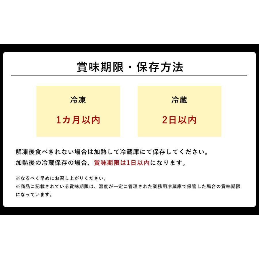 特大 本たらば蟹 脚 シュリンク 1kg 1肩 タラバガニ 海鮮ギフト 蟹 海産物 北海道 暑中見舞い 贈り物 お祝い お中元 ギフト 食べ物|kitanoshima|07