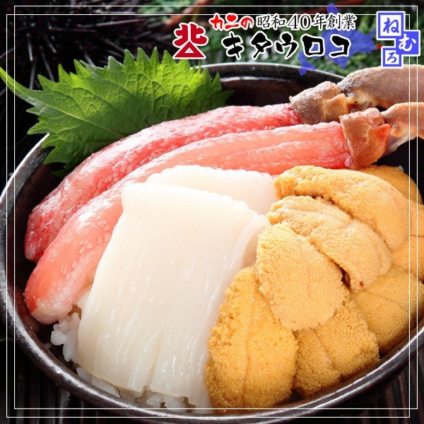 かに カニ 蟹 生 ずわいがに 棒肉 ポーション 500g 15から20本入 ズワイガニ ギフト kitauroko 03