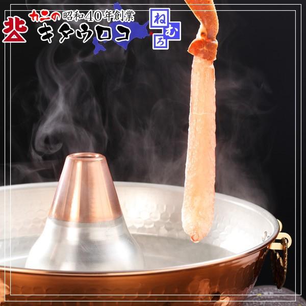 かに カニ 蟹 生 ずわいがに 棒肉 ポーション 500g 15から20本入 ズワイガニ ギフト kitauroko 05