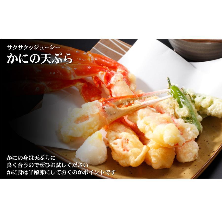 かに カニ 蟹 生 ずわいがに 800g カット済み お刺身OK かにしゃぶ 化粧箱入 ギフト kitauroko 11
