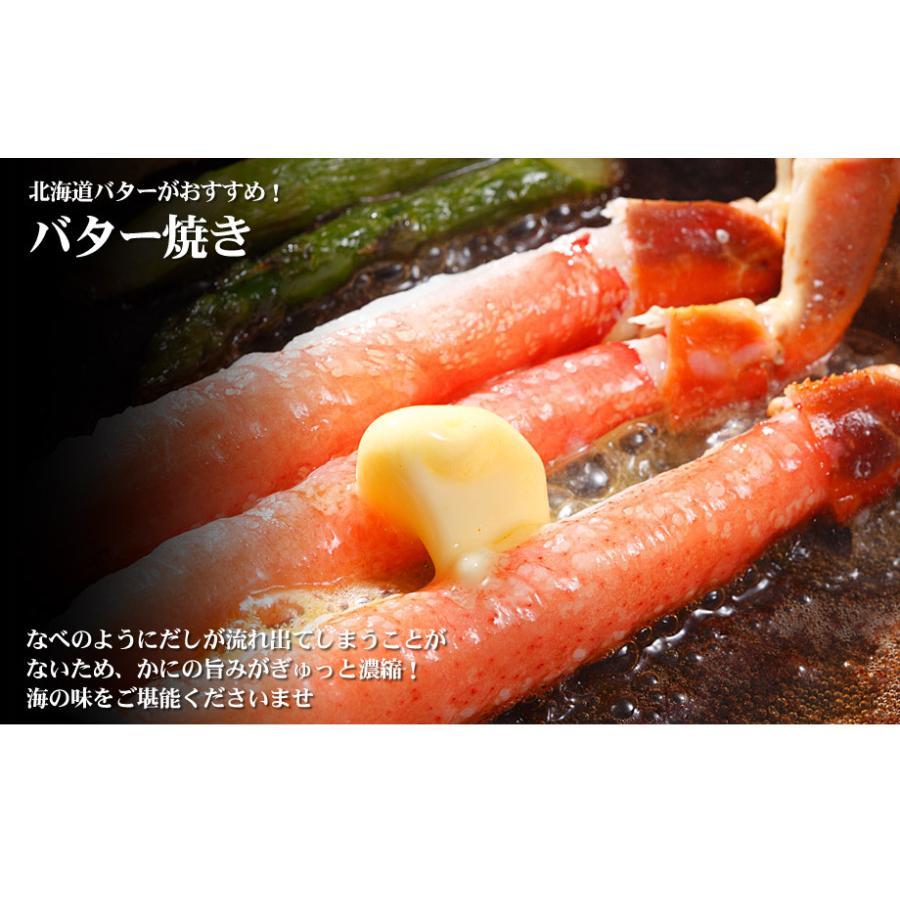かに カニ 蟹 生 ずわいがに 800g カット済み お刺身OK かにしゃぶ 化粧箱入 ギフト kitauroko 09