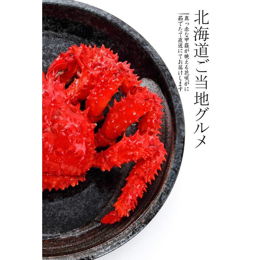カニ 花咲がに 北海道産 茹でたて直送 350gから500g前後 1尾入 かに 蟹 花咲ガニ ご当地グルメ kitauroko 05