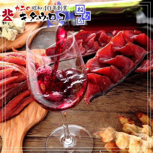 1000円ポッキリ 鱈 とば 150g 焙焼タイプ 北海道産 トバ おつまみ 珍味 ポイント消化|kitauroko|02