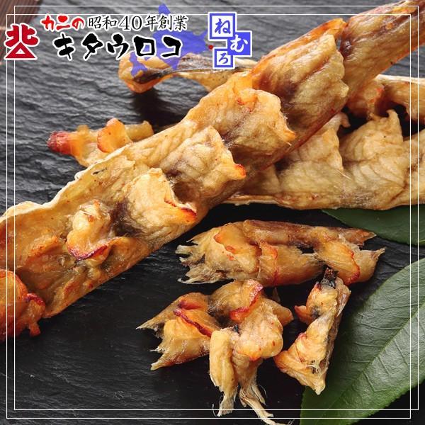 1000円ポッキリ 鱈 とば 150g 焙焼タイプ 北海道産 トバ おつまみ 珍味 ポイント消化|kitauroko|03