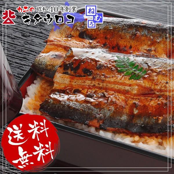 魚 丼 北海道産 炭焼き さんま丼 秋刀魚 サンマ つまみ おつまみ 酒の肴 ワンコイン グルメ ポッキリ kitauroko 02