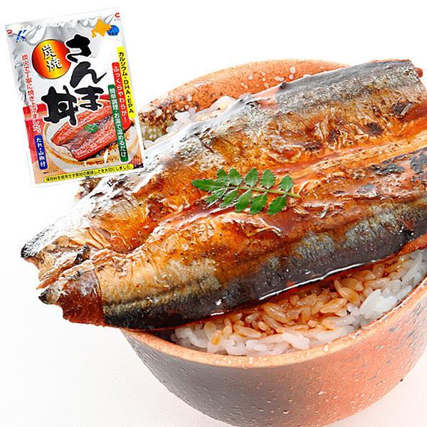 1000円ポッキリ いわし丼 にしん親子丼 さば辛味噌丼 さんま丼選べる3食セット ポッキリ お試し ポイント消化|kitauroko|02