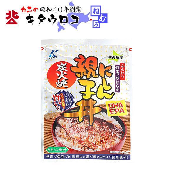 1000円ポッキリ いわし丼 にしん親子丼 さば辛味噌丼 さんま丼選べる3食セット ポッキリ お試し ポイント消化|kitauroko|08