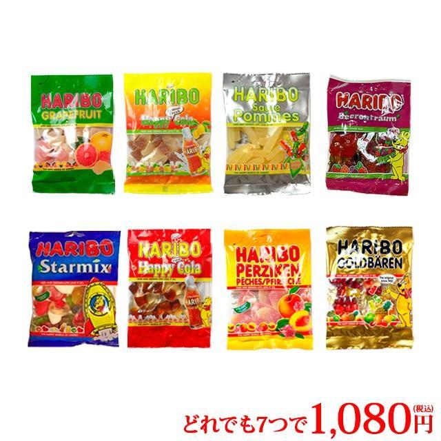 ハリボー HARIBO グミ【どれでも7つで1,080円 セールよりどり8種類の中からお選び下さい♪】