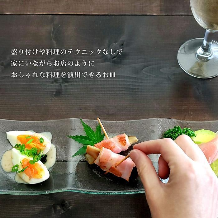 皿 ガラス シーニュ 3つ 仕切り 30cm 長方形 おしゃれ 家飲み 宅飲み レストラン食器 3連皿 kitchengoods-bell 03