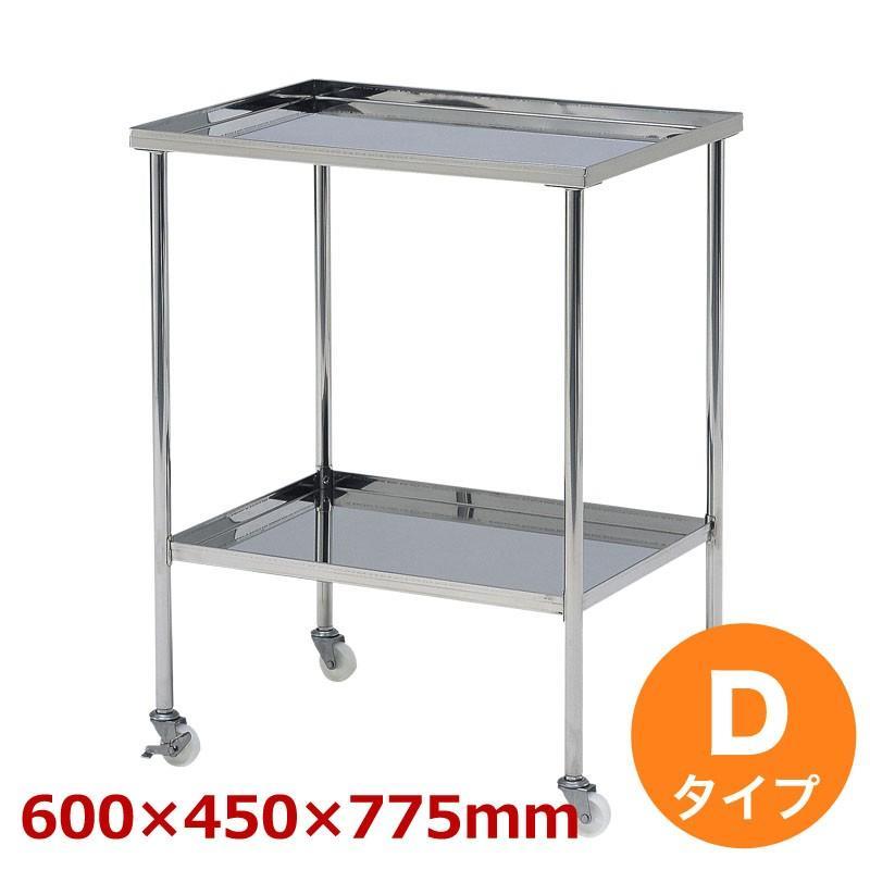 ミニテーブルワゴン AS-U6045D 皿形 キッチンワゴン 業務用