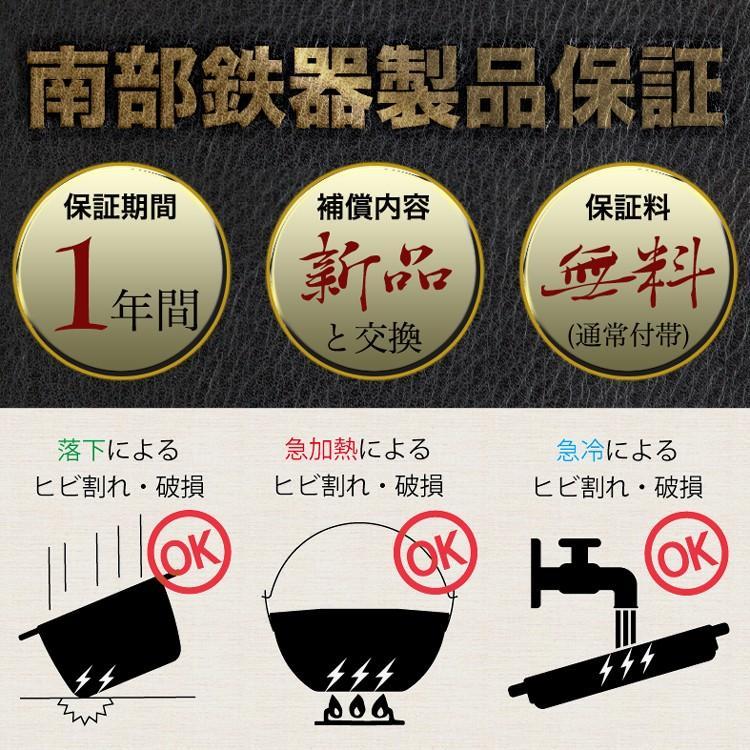 フライパン スキレット 南部鉄器 20cm 及源 CA-008 日本製 ギフト 贈り物 保証書 パンフレット付き|kitchengoods|05