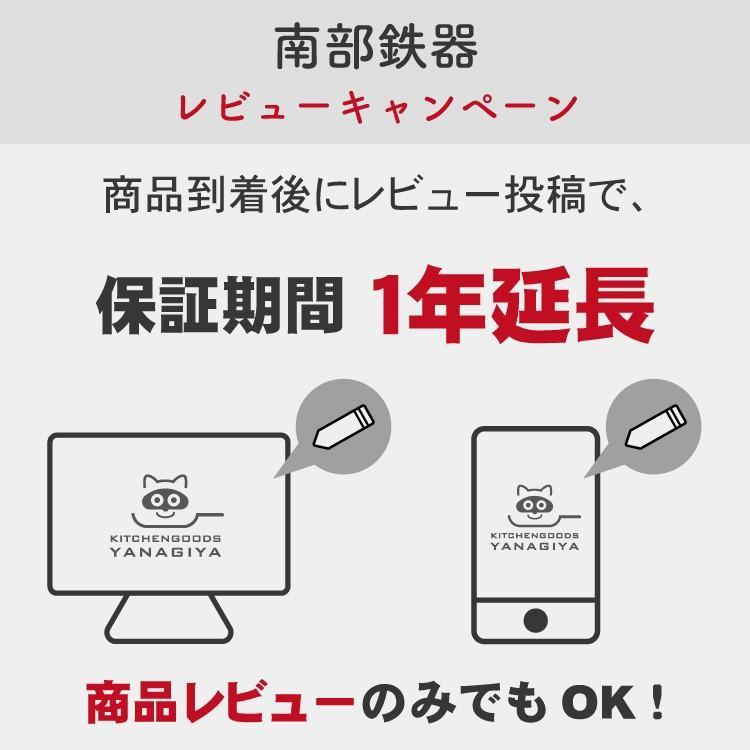 フライパン スキレット 南部鉄器 20cm 及源 CA-008 日本製 ギフト 贈り物 保証書 パンフレット付き|kitchengoods|06