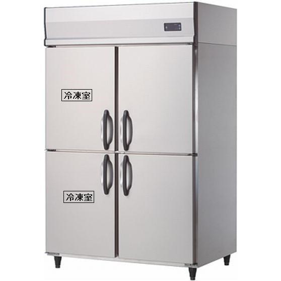 送料無料 新品 ダイワ 2冷凍2冷蔵庫 インバータ 421S2-EC (W1200*D800)