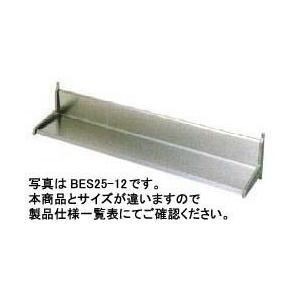 送料無料 新品 マルゼン 平棚 W1800*D250*H250 BES25-18