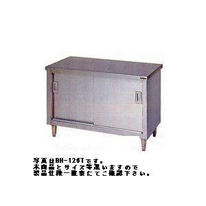 送料無料 新品 マルゼン 調理台 引戸付 (ステンレス戸 バックガードなし 三面アール) W900*D600*H800 BH-096T