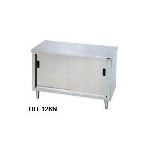送料無料 新品 マルゼン 調理台 引戸付 (ステンレス戸 バックガードなし) W1200*D600*H800 BH-126N