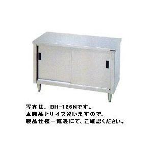 送料無料 新品 マルゼン 調理台 引戸付 (ステンレス戸 バックガードなし) W1500*D600*H800 BH-156N