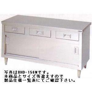 送料無料 新品 マルゼン 調理台 引出し引戸付 (ステンレス戸 バックガードなし) W900*D750*H800 BHD-097N
