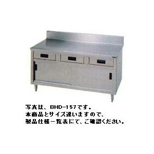 送料無料 新品 マルゼン 調理台 引出し引戸付 (ステンレス戸)(バックガードあり) W1200*D750*H800 BHD-127