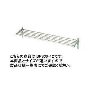 送料無料 新品 マルゼン パイプ棚 W900*D350*H240 BPS35-09