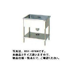 送料無料 新品 マルゼン 一槽シンク (バックガードなし) W900*D450*H800 BS1-094N