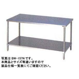 送料無料 新品 マルゼン 調理台 (作業台) スノコ板付 (バックガードなし) W450*D750*H800 BW-047N