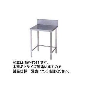 送料無料 新品 マルゼン 調理台 (作業台)三方枠 (バックガードあり) W900*D450*H800 W900*D450*H800 W900*D450*H800 BW-T094 75b